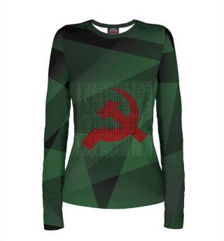 Лонгслив  женский Matrix СССР