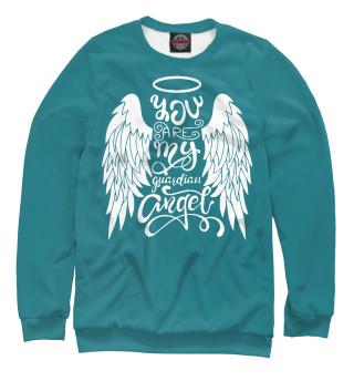 Одежда с принтом Ты мой ангел-хранитель