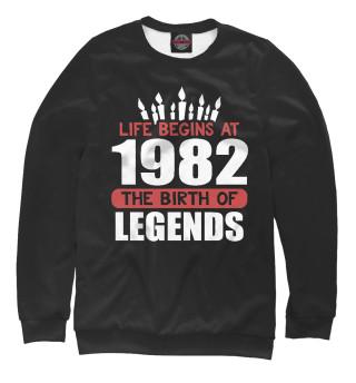 Одежда с принтом 1982 - рождение легенды