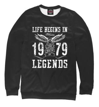 Одежда с принтом 1979 - рождение легенды (302216)