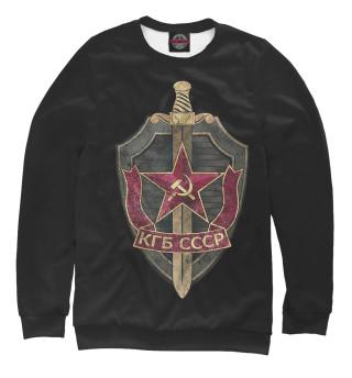 Одежда с принтом КГБ СССР (603448)