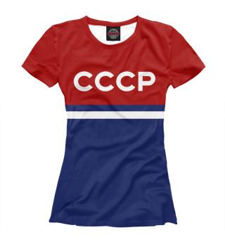 Футболка женская СССР
