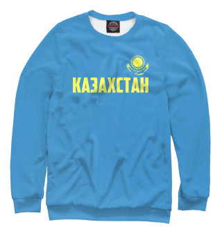 Одежда с принтом Казахстан (477509)