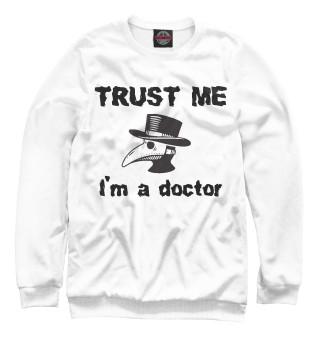 Одежда с принтом Чумной доктор