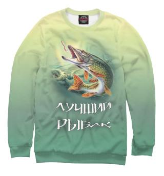 Одежда с принтом Лучший рыбак