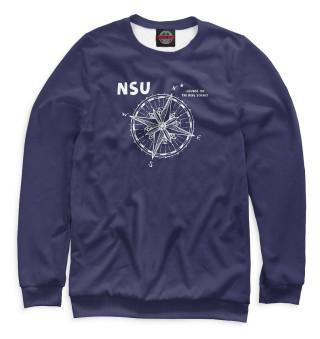 Одежда с принтом NSU