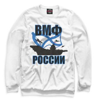 Одежда с принтом ВМФ России (798146)