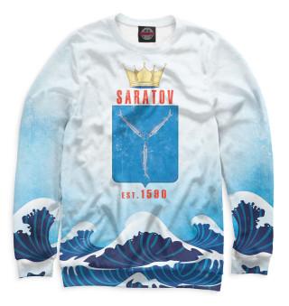 Одежда с принтом Саратов (284777)