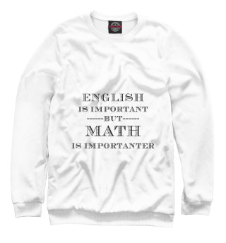 Одежда с принтом Mathematics and Physics English