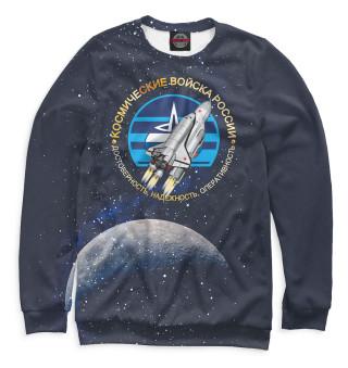 Одежда с принтом Космические войска (833716)