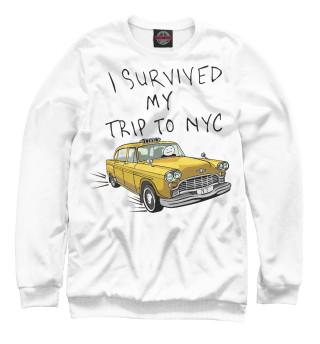 Одежда с принтом I survived my trip to NY city