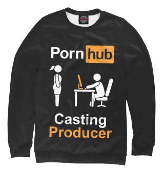 Одежда с принтом Кастинг-продюсер Pornhub