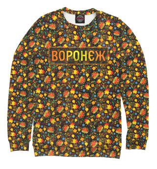 Одежда с принтом Воронеж (344127)
