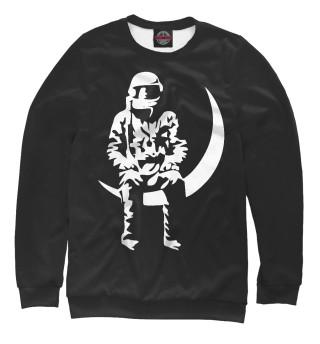 Одежда с принтом Moon man