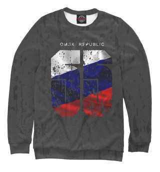 Одежда с принтом Омск (690485)