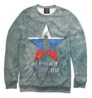 Одежда с принтом Армия России (912429)