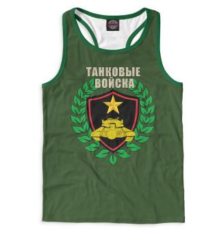 Майка борцовка мужская Танковые войска (7583)
