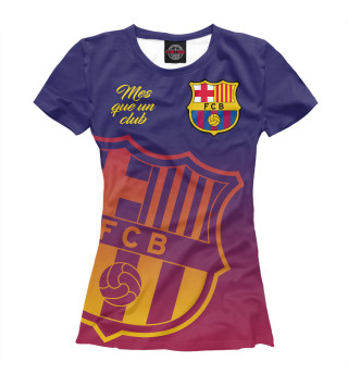 Футболка женская Барселона