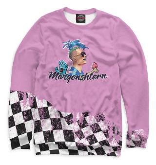 Одежда с принтом Моргенштерн (626643)