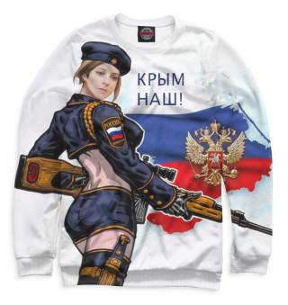 Одежда с принтом Крым наш