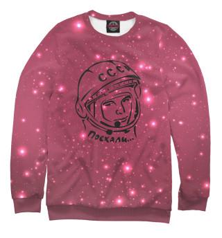 Одежда с принтом Звезды