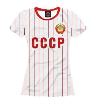 Футболка женская СССР (9906)