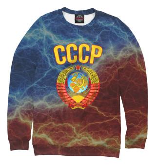 Одежда с принтом СССР (559554)