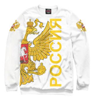 Одежда с принтом Герб России (278976)
