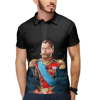Поло мужское Николай II