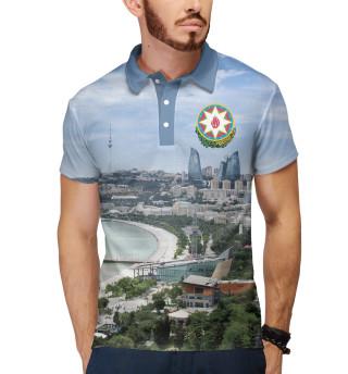 Поло мужское Азербайджан - Баку