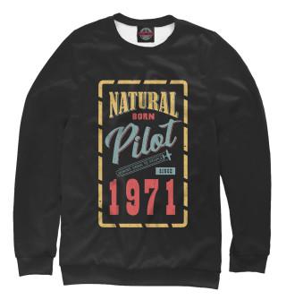 Одежда с принтом 1971 (534291)