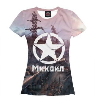 Футболка женская Михаил METRO EXODUS