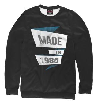 Одежда с принтом 1985 (431347)
