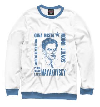 Одежда с принтом Маяковский (892381)