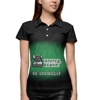 Поло женское ФК Краснодар (8363)