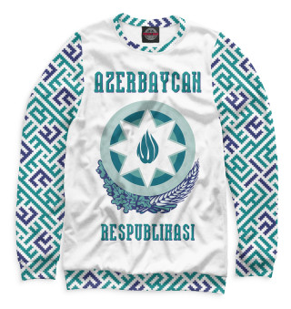 Одежда с принтом Азербайджан (198139)