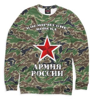 Одежда с принтом Космические войска (858906)