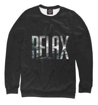 Одежда с принтом Релакс