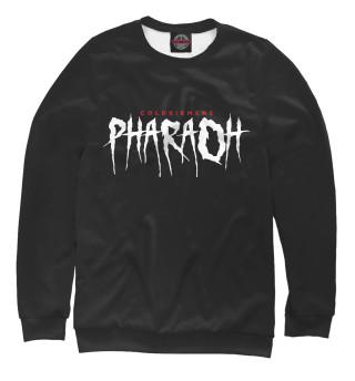 Одежда с принтом Pharaoh / Coldsiemens (403362)
