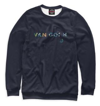 Одежда с принтом Van Gogh (331970)