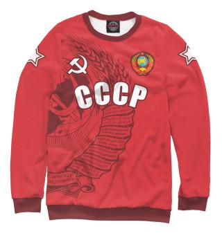Одежда с принтом СССР (296372)
