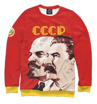 Одежда с принтом Ленин - Сталин
