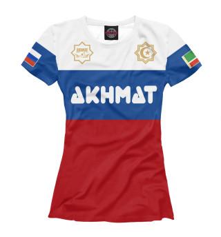 Футболка женская Akhmat Russia