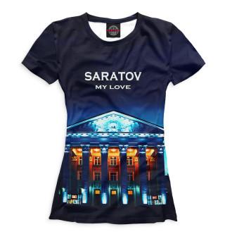 Футболка женская Саратов (5674)