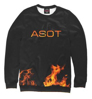 Одежда с принтом ASOT Flame