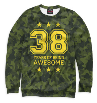 Одежда с принтом 38 Years of Being Awesome