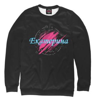 Одежда с принтом Екатерина (589251)
