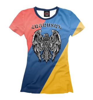 Футболка женская Armenia (Армения)
