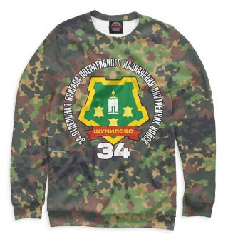 Одежда с принтом 34 ОБРОН ВВ