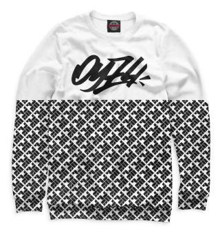 Одежда с принтом ОУ74 (105610)